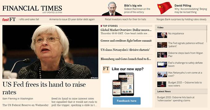 webapp financialtimes, libro electrónico, editorial